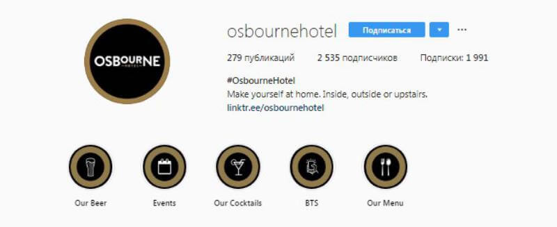 Оформление Highlights Instagram
