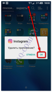 how-to-remove-instagram-from-your-phone-screenshot-06