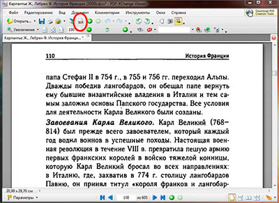 PDF-XChange-Viewer1