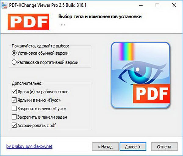 PDF-XChange-Viewer2