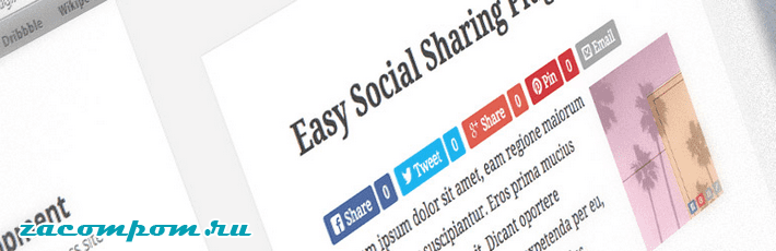 Easy Social Share Button for WordPress