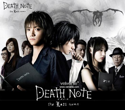 Death Note: тварь я дрожащая или право имею?!