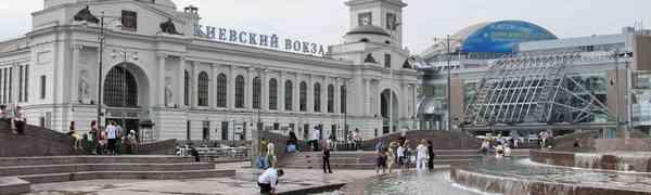 Самый красивый вокзал Москвы