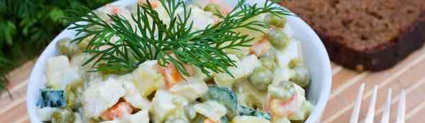 Ваш любимый новогодний салат?