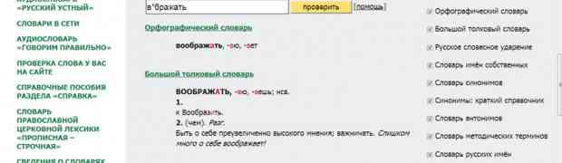 Новое слово... олбанский?!