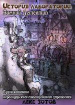 Нарисовать обложку книги – Не знаете у кого заказать обложку? Подборка иллюстраторов / Сергей Шапин
