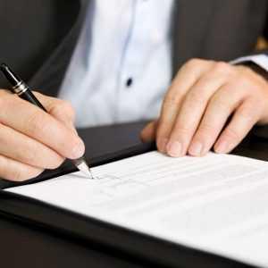 Образец письма об отказе в заключении договора